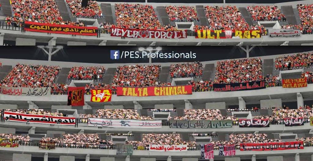 PES 2017 Professionals Patch V5 1 - محترفي البيس